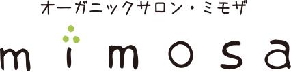オーガニックサロン・ミモザ